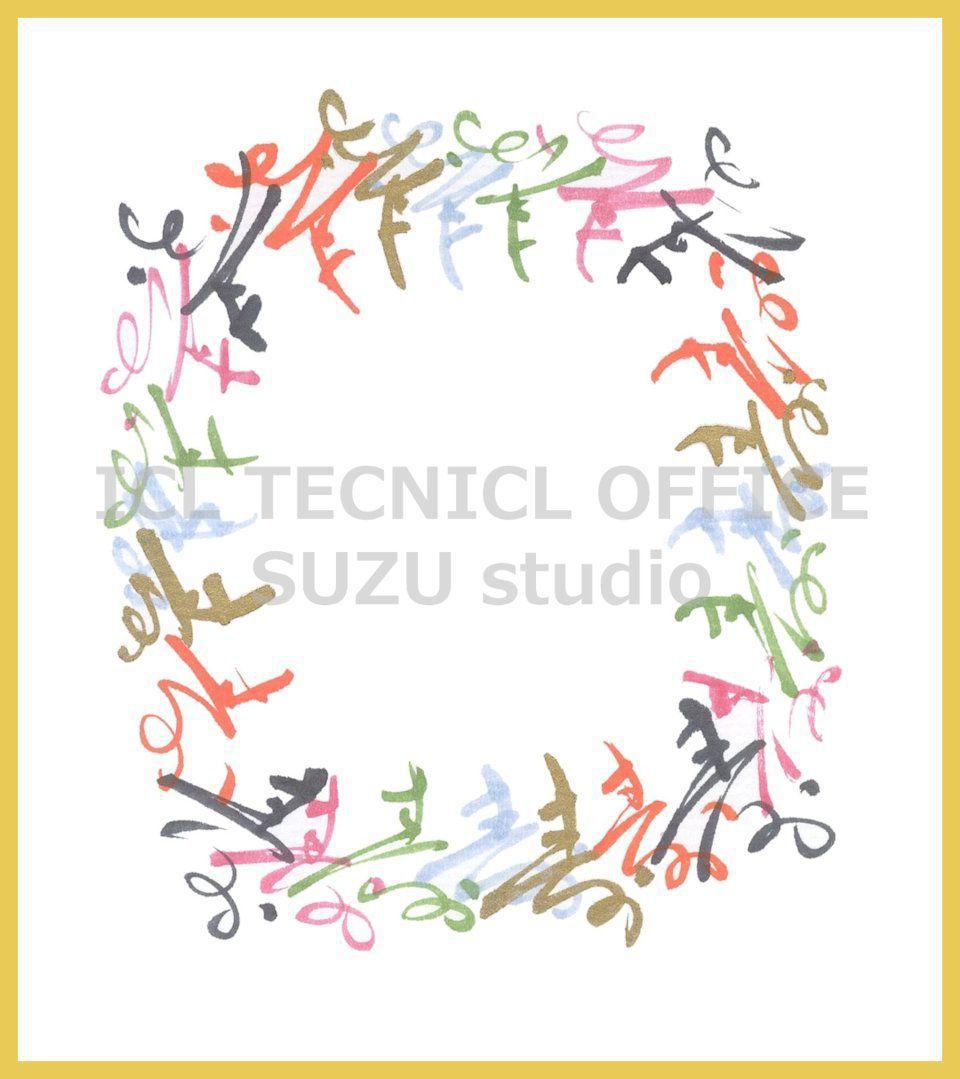KOTOBUKI Dance