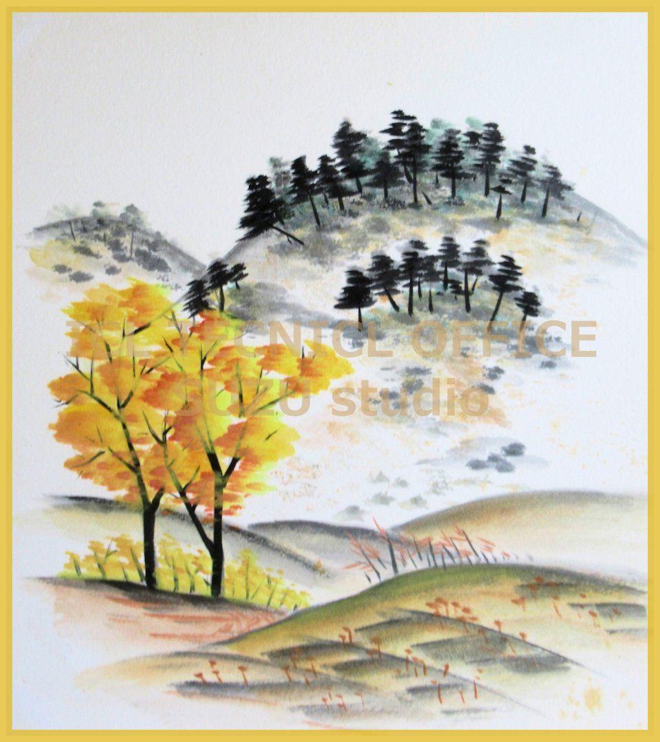 Autumn of the village