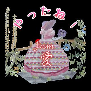 フランス刺繍デコメ 園遊会の麗人(ピンク) 愛