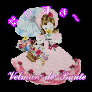 フランス刺繍デコメ 花を嗅ぐオリビア