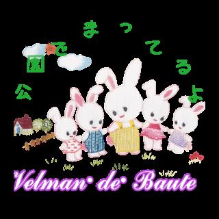 フランス刺繍デコメ ウサギのキディヤード