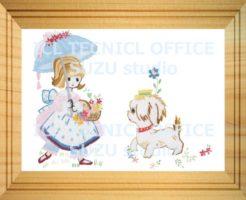 刺繍デザインプリント002:アンと愛犬ラプラス