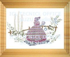 刺繍デザインプリント004:園遊会の麗人 ピンク系