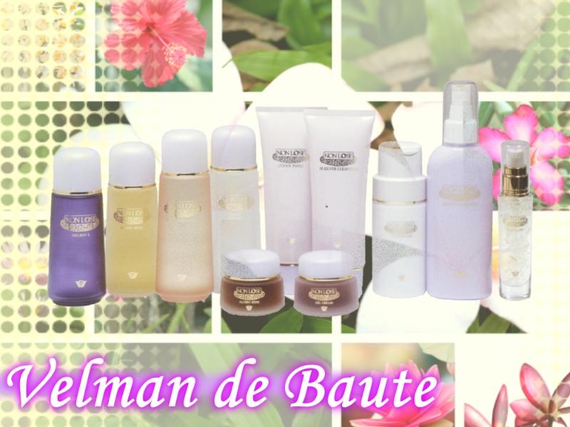ベルマン化粧品オンライン通販