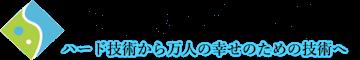 ICL技術事務所 公式サイト ロゴ画像