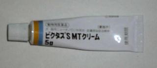 柴犬ラプラス号マズル治療薬ビクタスS TMクリーム