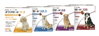 ネクスガード 68mg 病院処方 中型犬用