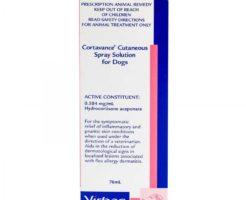 コルタバンス 76ml | 犬用 抗アレルギースプレー