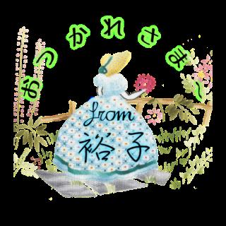 フランス刺繍デコメ 園遊会の麗人(ブルー) 裕子