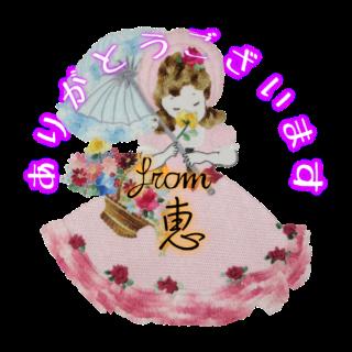 フランス刺繍デコメ 花を嗅ぐオリヴィア 恵