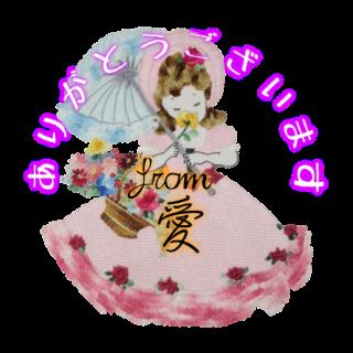 フランス刺繍デコメ 花を嗅ぐオリヴィア 愛