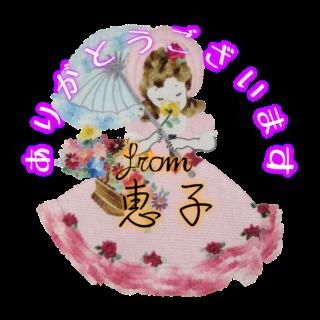 フランス刺繍デコメ 花を嗅ぐオリヴィア 恵子