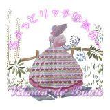 フランス刺繍デコメ 園遊会の麗人ダイアナ(ピンク系)