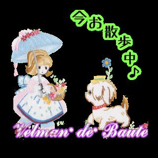フランス刺繍デコメ Anneと愛犬Laplace