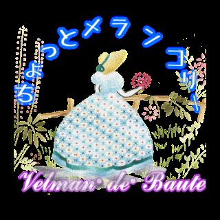 フランス刺繍デコメ 園遊会の麗人(ブルー系)