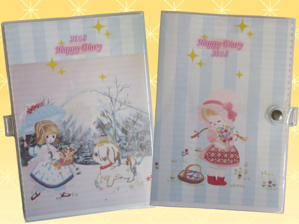 Diary Cover and book cover