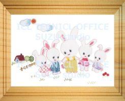 刺繍デザインプリント201:ウサギのキディヤード