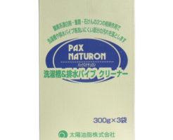 パックスナチュロン 洗濯層&排水パイプクリーナー 300g×3袋入