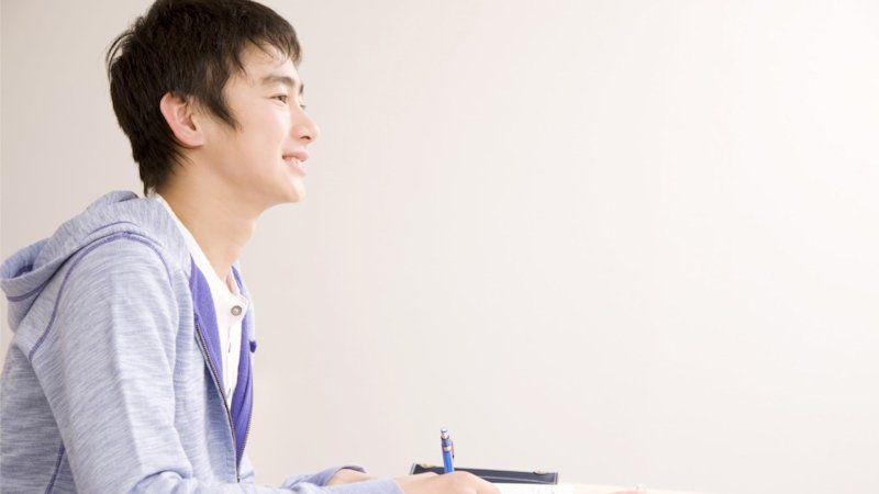 高校受験:数学の作法