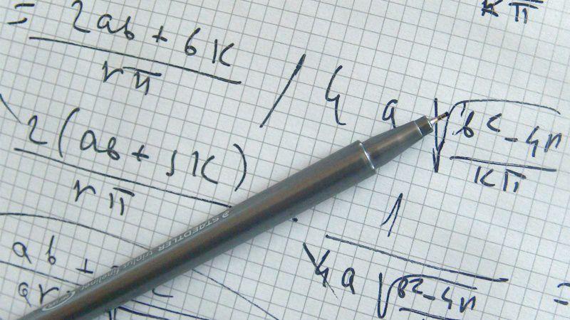 受験数学 勉強の仕方例講座