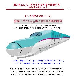 混み具合から『割合』を日本語で理解する