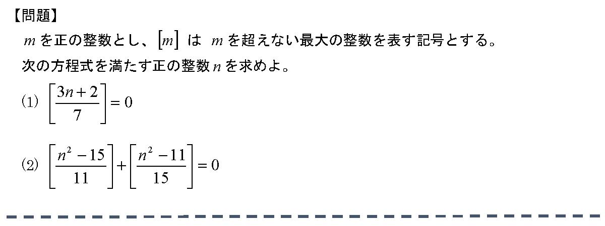 実力テスト12月度後半第4問