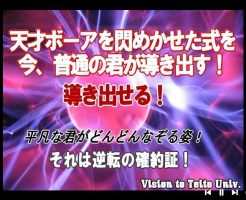 バルマー系列の規則性を発見せよ!(2)