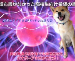 バルマー系列の規則性を発見せよ!(