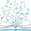 割り算のパズル~どうしたらひらめきますか?~ | 第5問