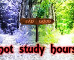 どのくらいの時間勉強すればいい?