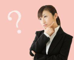 良い大学を卒業すればきちんとした会社に就職できるでしょうか?