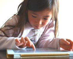 デジタル学習を考えるヒント