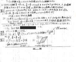 ベクトルで躓く本当の理由!~ICL数学クリニックでの指導事例
