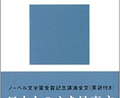 美しい日本の私~現代文・英語・社会をはじめとする勉強のススメ