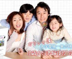 発売10周年キャンペーン!違いを見抜く受験生のバイブル