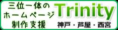 ICLサンプル塾バナー(234×60)