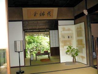 京都 嵯峨野 落柿舎