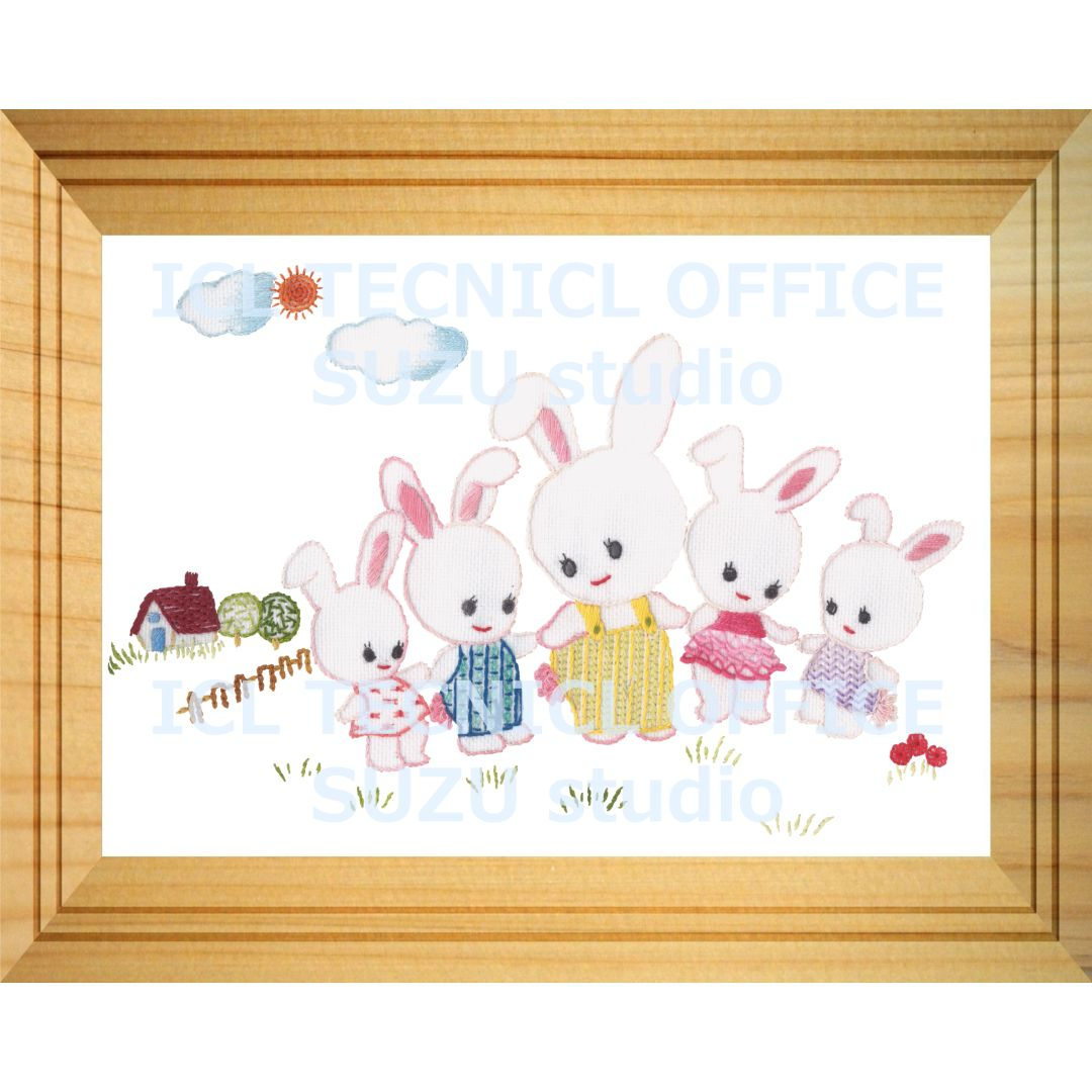 ウサギのキディヤード