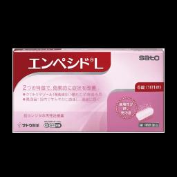 エンペシドL膣錠