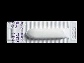 フロリード膣座薬100mg