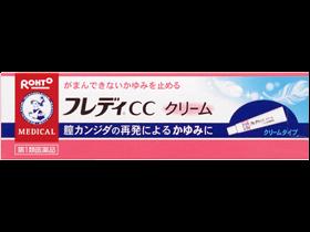 フレディCC膣錠・クリーム