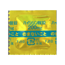 チニダゾール錠(旧名称:ハイシジン)