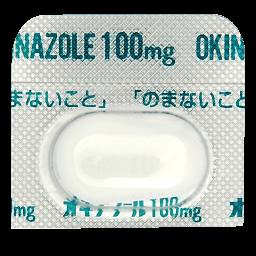 オキナゾール 100mg,600mg