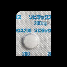 ゾビラックス(Zovirax) 500mg