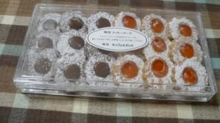 ミッシェルバッハ『夙川クッキーローゼ』