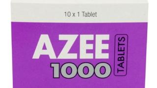 アジー(Azee) 1000mg