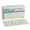 フラジール(Flagyl) 200mg | トリコモナス症治療薬