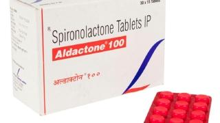 アルダクトン(Aldactone) 25mg,100mg | カリウム保持性利尿剤