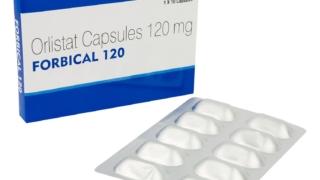 フォビカル(Forbical) 120mg | 肥満症治療薬