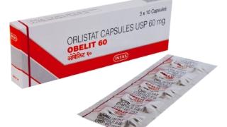 オべリット(Obelit) 120mg | 肥満症治療薬